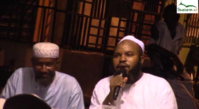 Conférence organisée par l'Association Islamique ISTIQAMAT de Treichville: Le Shirk. Par Doctur FOFANA Vakoualé.