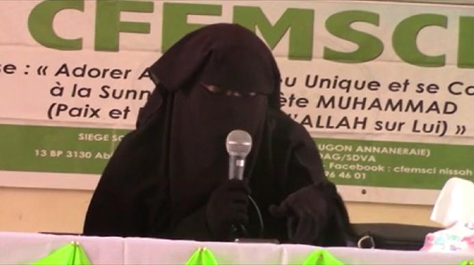 Semaine de formation de la femme musulmane FIFEM 2019: Le mariage. Conférence dite par Moualimat Mamy SAKO du Mali.